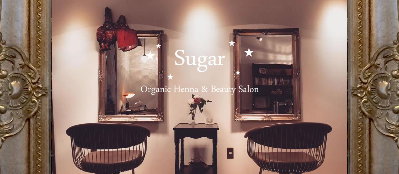 大阪高槻市の美容室 Organic Henna & Beauty Salon